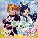 FutariwaPreCure Drama CD 2