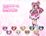 Toei - Cure Dream (ALL STARS)