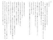Футари роман (168)