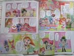 Chibi All Stars comic - KKPCALM December 2017 Page 1