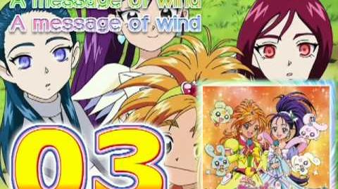 Futari wa Precure Splash Star Vocal Album 2 Track03
