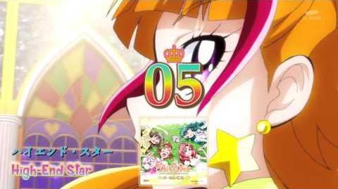 Go! Princess Precure Vocal BEST!! Track05