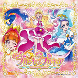 Miracle Go! Princess Pretty Cure