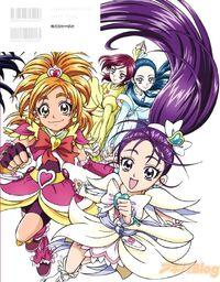 Inagami Akira Toei Animation Works Contraportada