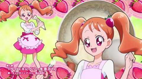 Daisuki ni Berry o Soete