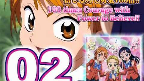 Futari wa Precure Max Heart Vocal Album 2 Track02-0