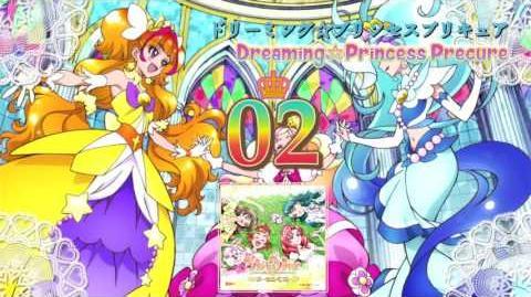 Go! Princess Precure Vocal BEST!! Track02