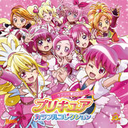 Pretty Cure Colorful Collection Lovely Pink Cover