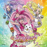 Suite Pretty Cure Theme Single 02 CD-DVD