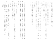 Футари роман (154)