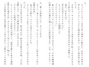 Харткэтч роман (61)