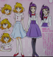 Adult Mirai and Riko