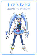 Cure Princess concept art 001