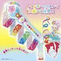 KKPCALM Rainbow Ribbon toy art