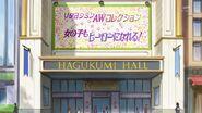 Хагукуми Холл