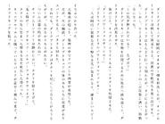 Харткэтч роман (227)
