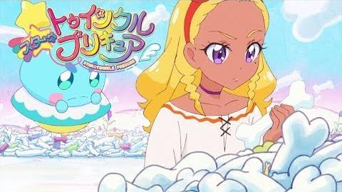 スター☆トゥインクルプリキュア 第8話予告 「宇宙へGO☆ケンネル星はワンダフル!」