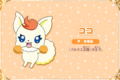 Coco Kiseki no Mahou