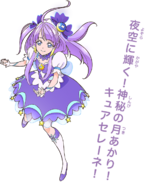 Cure Selene character page image