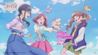 Healin' Good Pretty Cure ~ Opening 1 (Official Animation & Music) HD