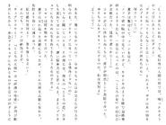 Харткэтч роман (8)