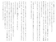 Футари роман (48)