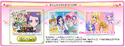 DokiDoki! Pretty Cure (90)