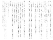 Харткэтч роман (248)