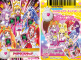 Dream Job Town♪ Card Collection