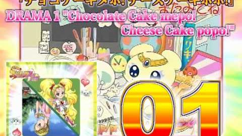 Futari wa Precure Max Heart Character Mini Album Hikari Track01