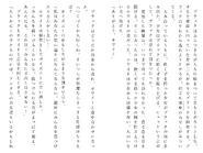 Футари роман (150)