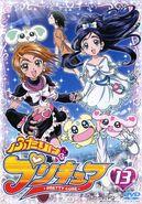 Futari wa PreCure DVD Vol. 13