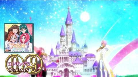 Go! Princess Precure Vocal Album 2 Track09