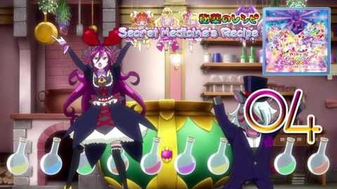 Pretty Cure All Stars The Movie Singing with Everyone♪ Miraculous Magic! Track04