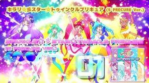 Star☆Twinkle Precure Image Song File Track 01