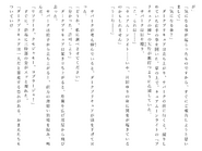 Харткэтч роман (171)