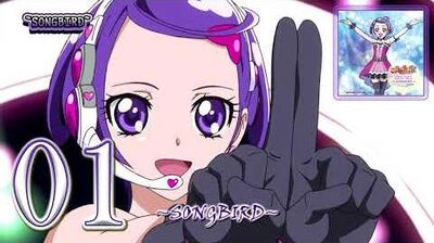 Dokidoki! Precure Character Album Track 01-0