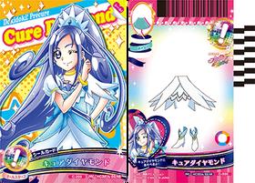 HCPC-card-set3-02