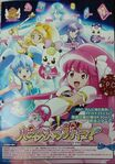 Happinesschargeprecure