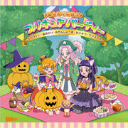 Sing With Everyone Pretty Cure Party