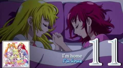 Я дома