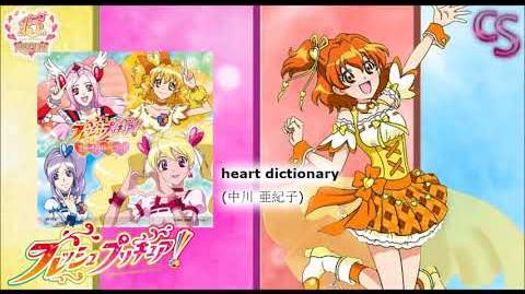 Heart dictionary