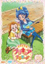 Kirakira precure dvd vol10