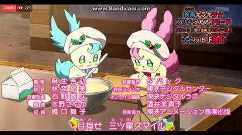 KiraKira☆Precure A La Mode Ending 3 Special 2【Très bien Sambre!!】