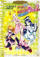 Manga pelicula MH 2