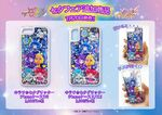 Pretty Cure Store STPC Tanabata Sale Phone Cases