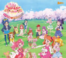 Pretty Cure Dream Stars! Original✿Soundtrack