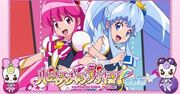Happinesschargeprecure game