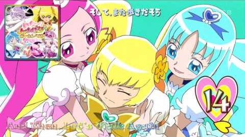 Heartcatch Precure! Vocal BEST!! Track14-0
