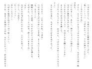 Харткэтч роман (95)